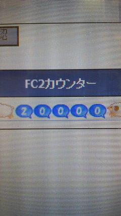 2013092016110001.jpg