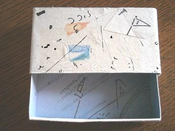 2013-9-7箱1