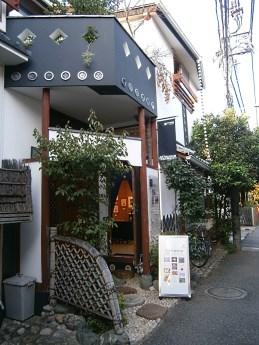 2013-9-22寺町美術館