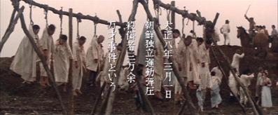 http://blog-imgs-61.fc2.com/t/a/k/takenami1967/banzai.jpg