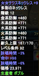 1261.jpg