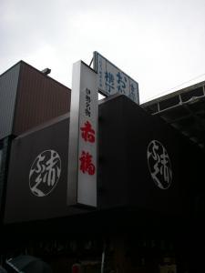 IMGP4755.jpg
