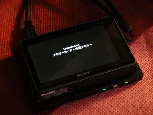 DSC01020 (1)0000