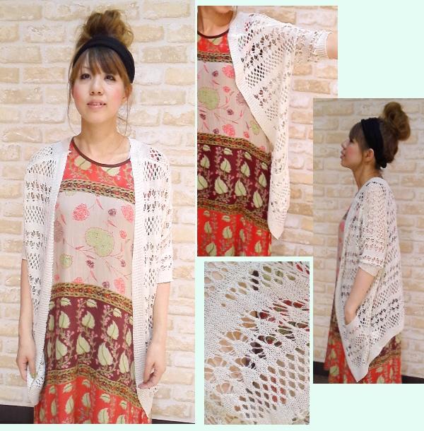 透かし編みカーデ ¥2625