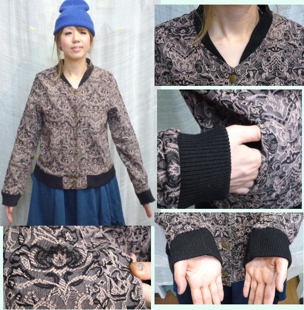 刺繍リブ袖ジャケット ¥4200