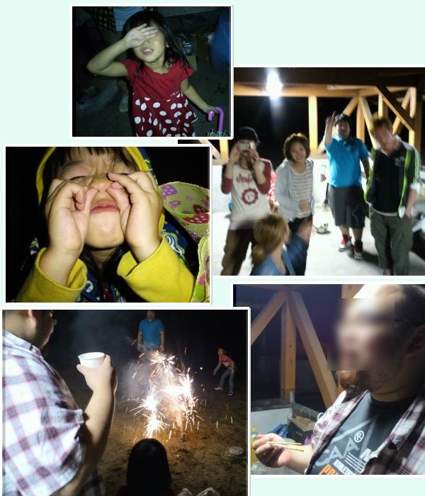 2013年9月7日BBQ-2