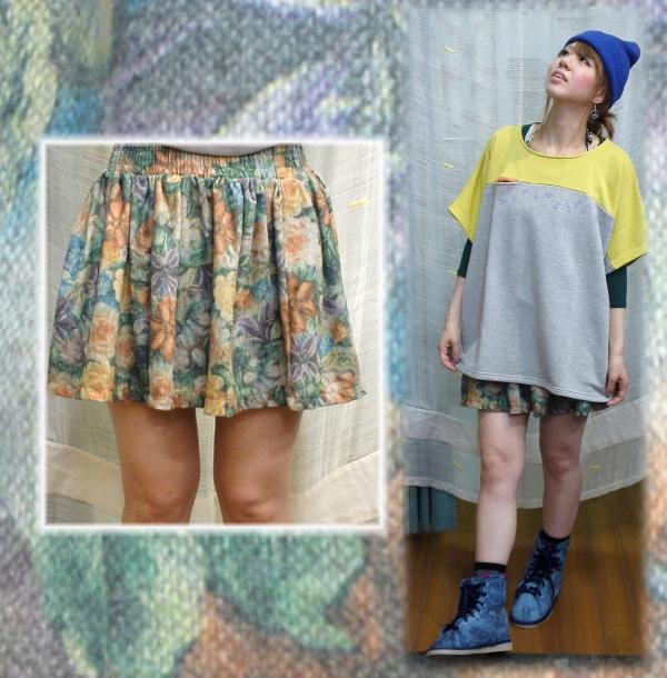 ツイード風フレアスカート ¥2100