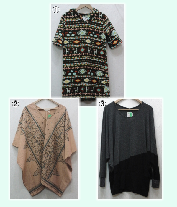 2013秋物SALE目玉商品