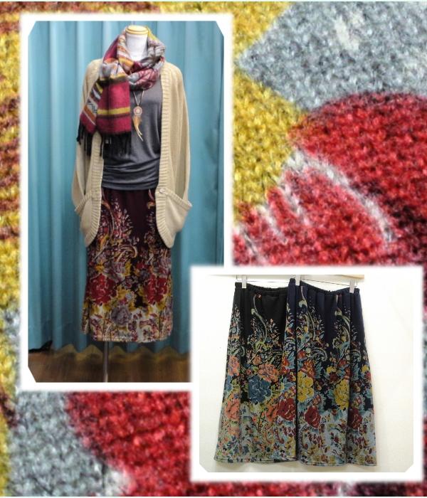 shanti2 ガーデン スカート 3990