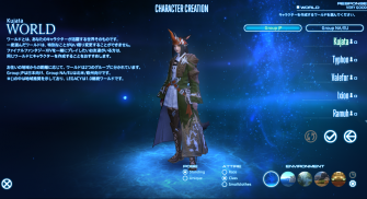 ff14_201309041438535a1.png