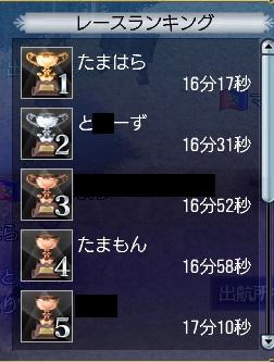 100313 204958