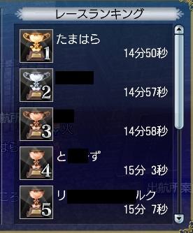 100613 224909