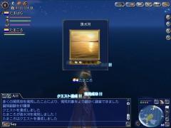 20131118050914_発見物発見_淡水河_3
