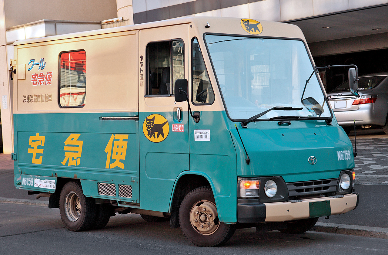 Toyota_Quick_Delivery_200_003[1]