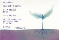 2014 NAJA DM COPY_R