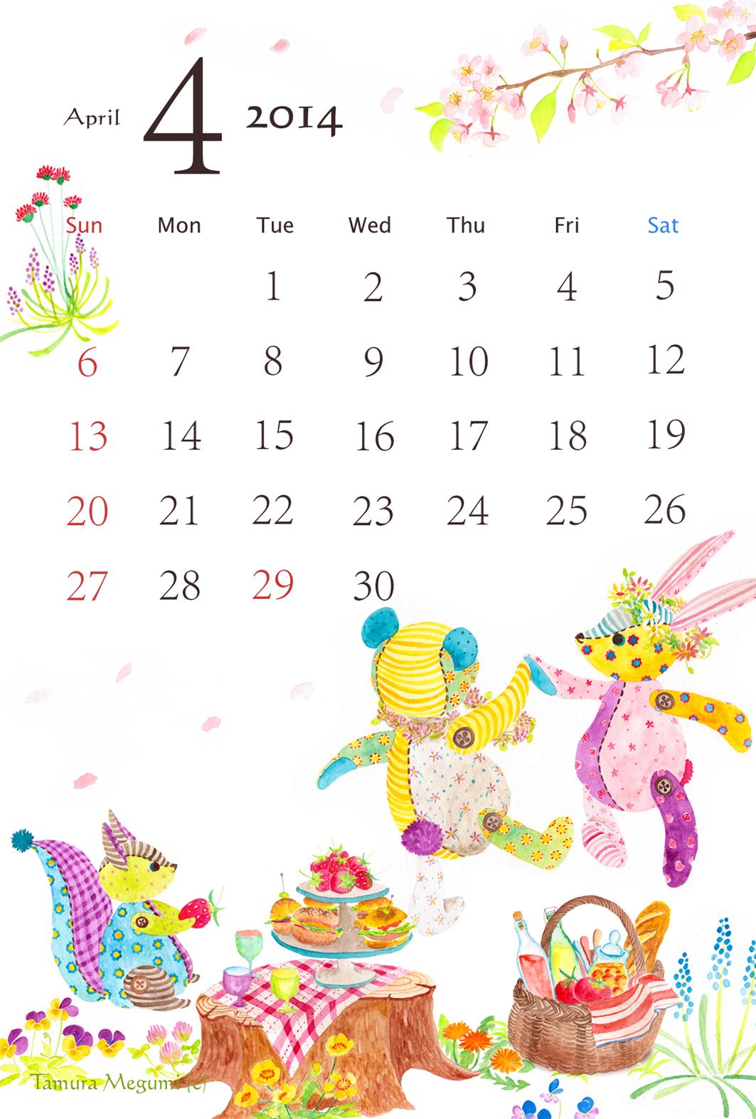 カレンダー 4月カレンダー 2014 : 2014年4月 カレンダー ハガキ ...