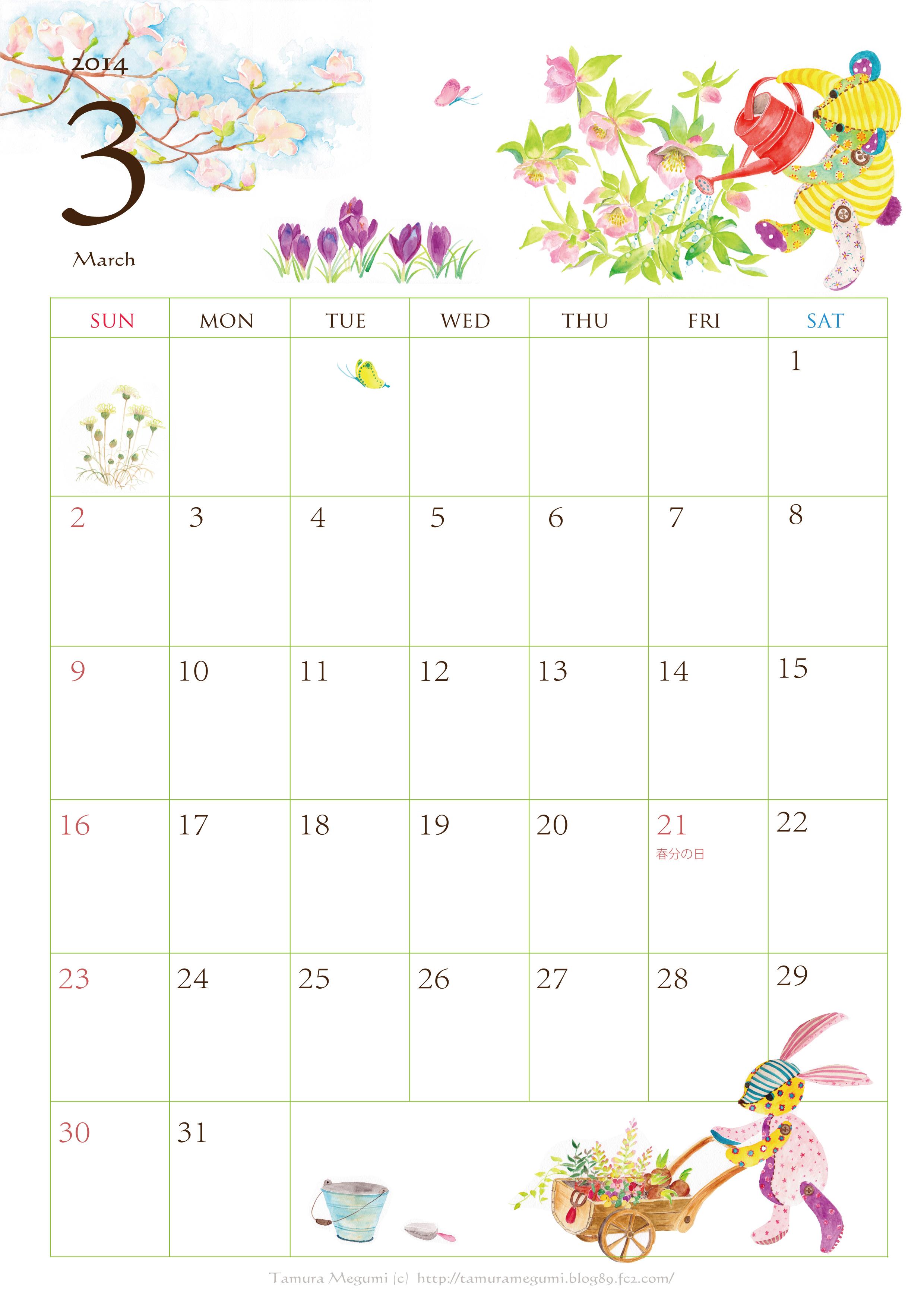 カレンダー a4 カレンダー 2014 : 2014年3月 カレンダー A4サイズ ...
