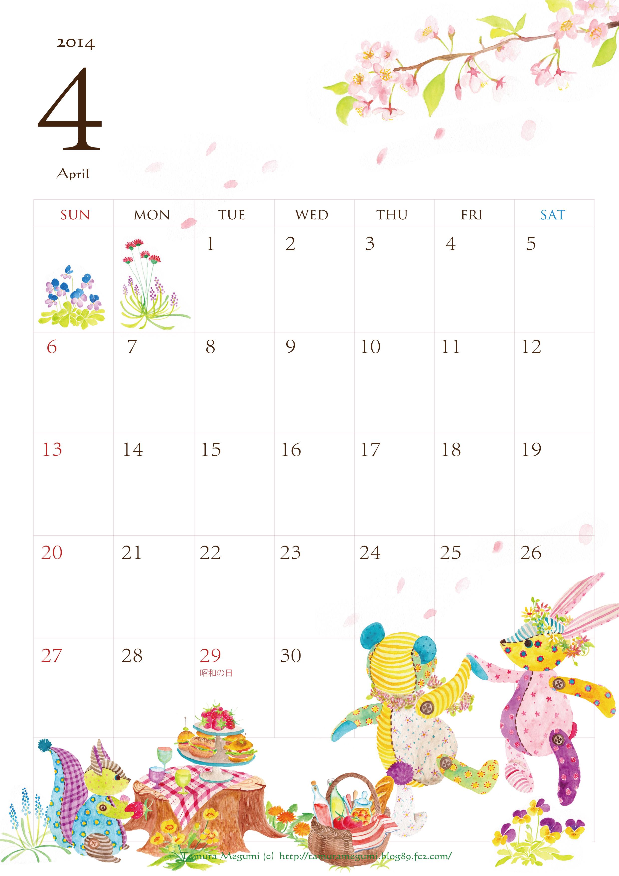 カレンダー 4月カレンダー 2014 : 2014年4月 カレンダー A4サイズ ...