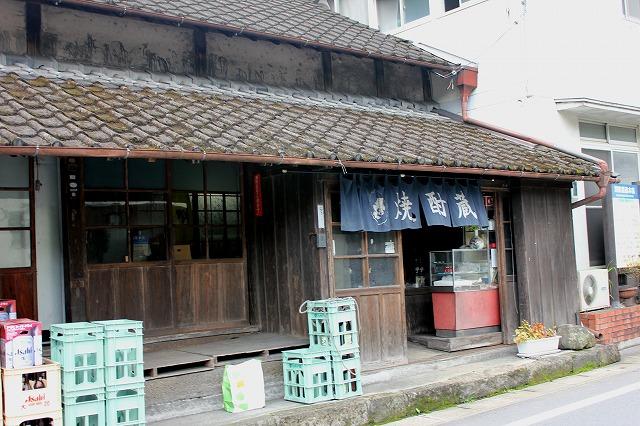 ④球磨焼酎「一勝地」醸造元渕田酒造