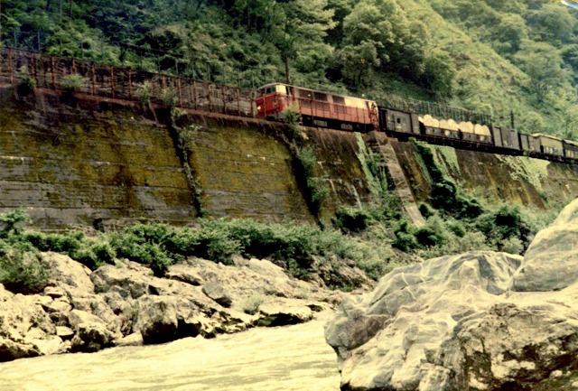 026保津峡付近1971-5-17