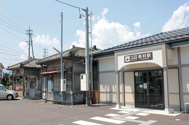 ⑥新村新旧駅舎
