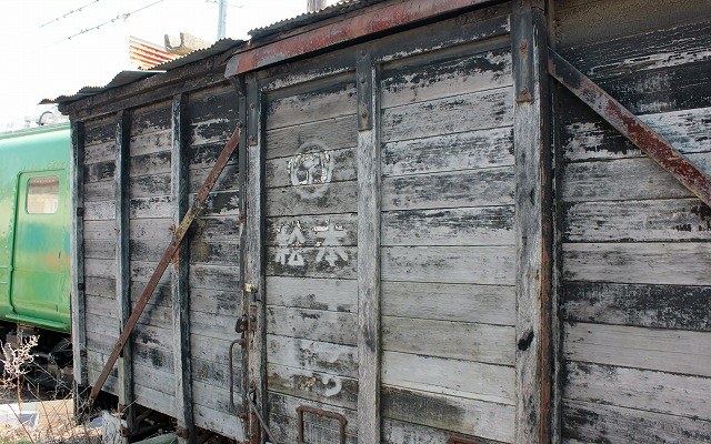 ⑧新村旧貨車