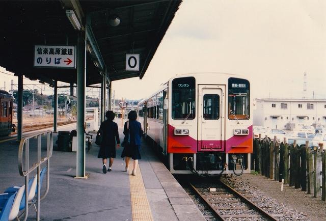 ①貴生川駅