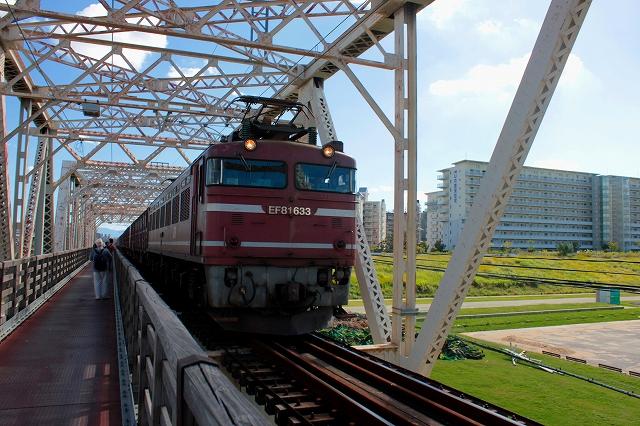 ④上り列車