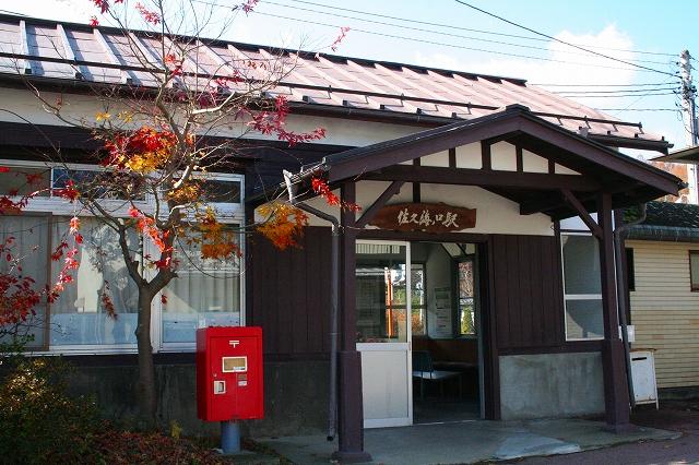 ④佐久海ノ口駅