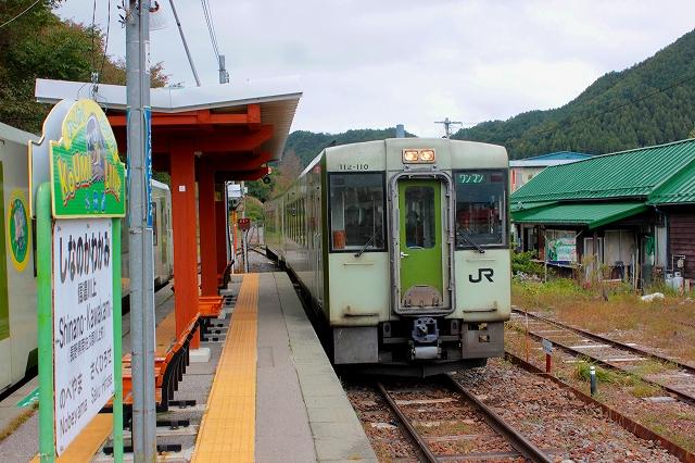 ⑦信濃川上駅