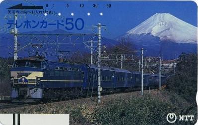 4富士テレカ