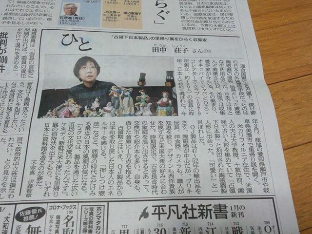Asahishimbun.jpg