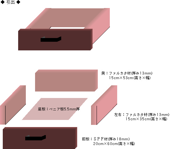 tansu004.jpg