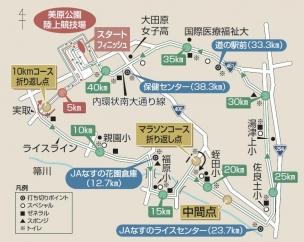 ootawara-map-only.jpg