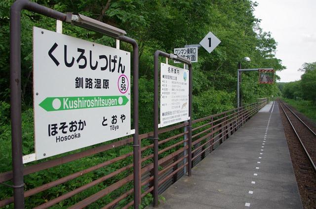 K_5_4619.jpg