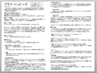 02_manyu_02.jpg