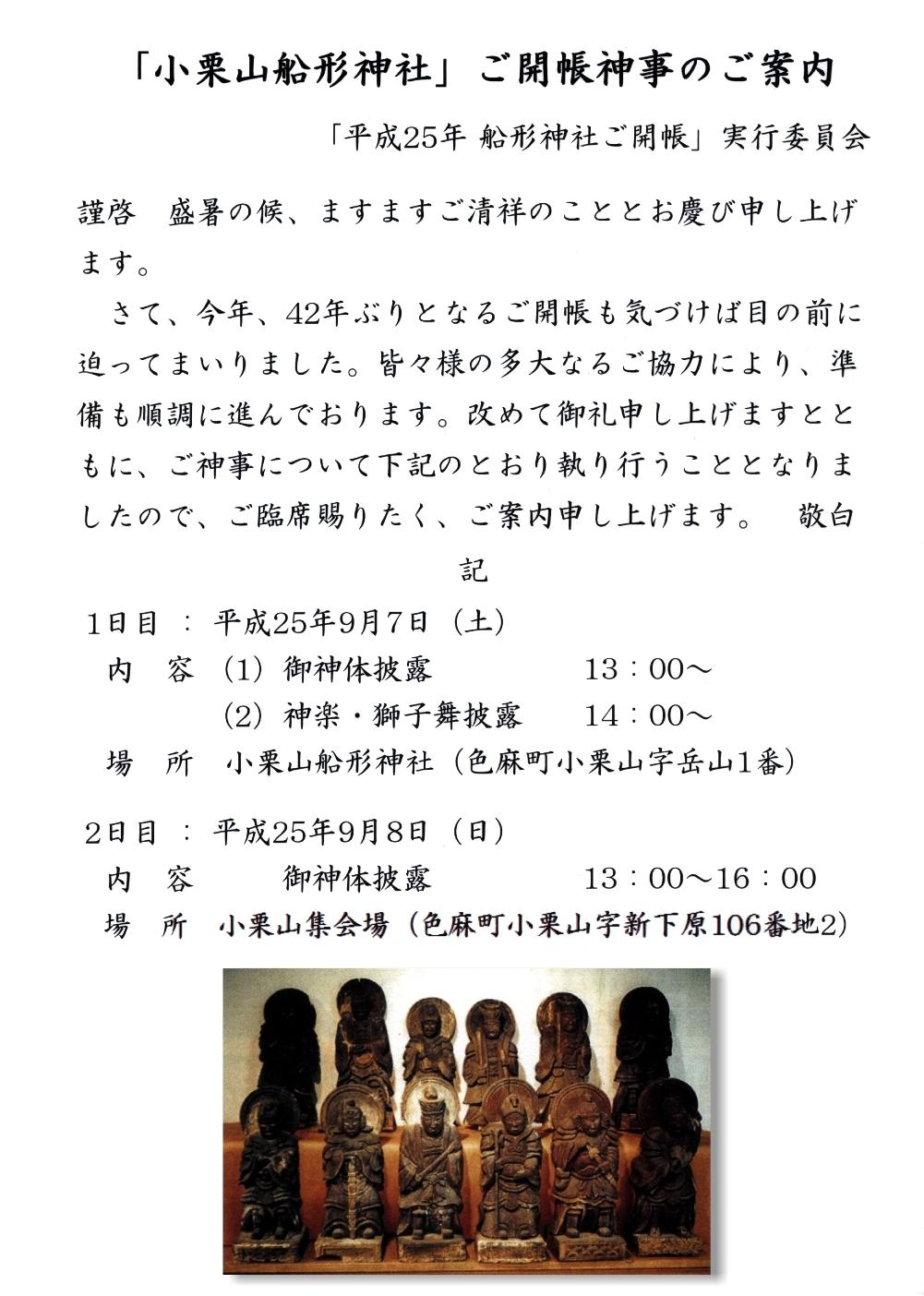 2013-08-10-1629-36B.jpg