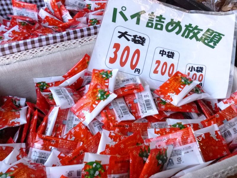 131205クリスマスのお菓子