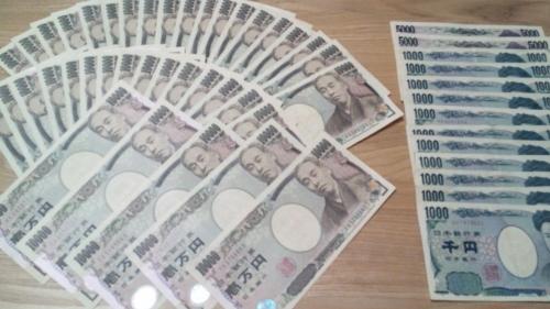 封印銭 (500x281)