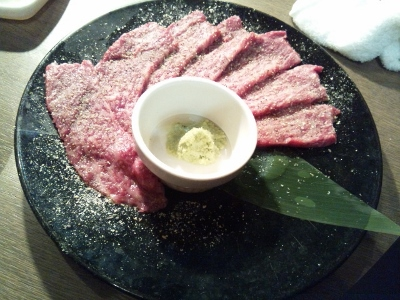 赤身肉 (400x300)
