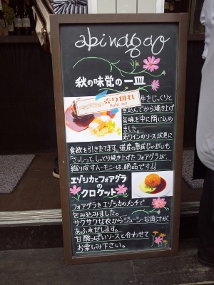 最初の店② (300x400)