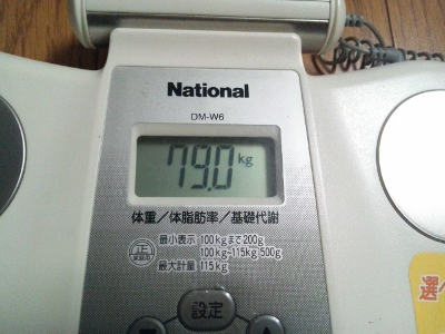 10月10日の体重計測 (400x300)