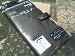 金運財布⑤ (300x225)