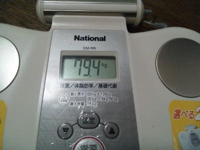 体重 (400x300)