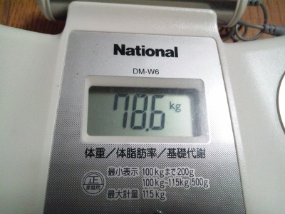 10月19日体重 (400x300)