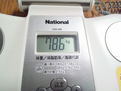10月25日体重 (400x300)