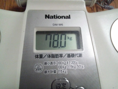 10月26日体重 (400x300)