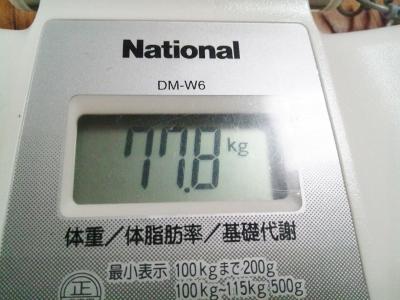 10月27日体重 (400x300)
