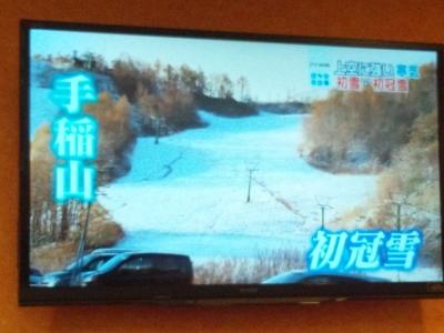 札幌でも雪 (400x300)