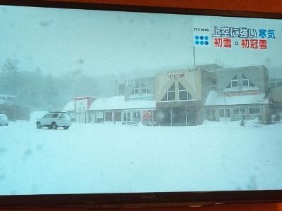 中山峠 (400x300)